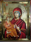 The Blessed Virgin Mary