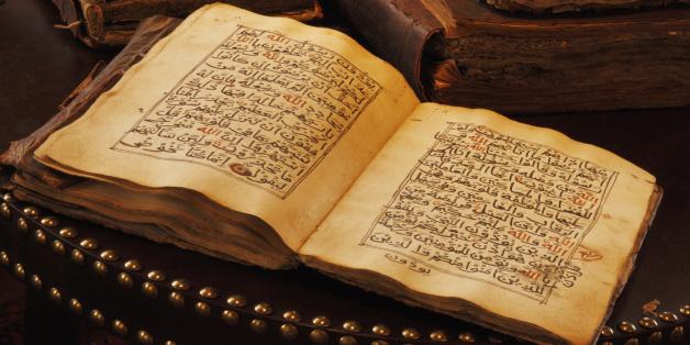 old Qur'an.jpg