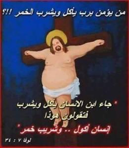 glutton drunkard god?