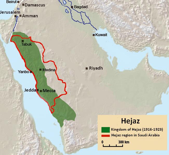 Hejaz-English.jpg