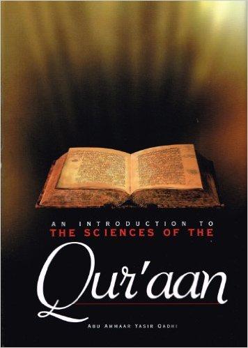 Ulum Al Quran.jpg