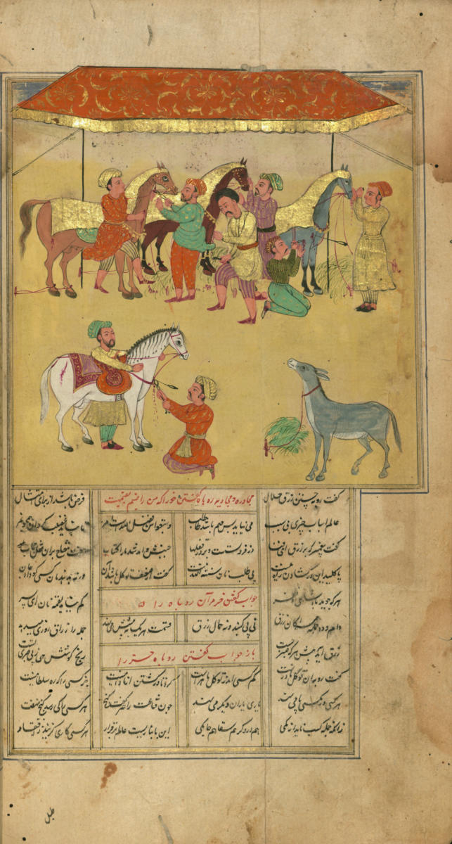 The erasure of islam from the poetry of rumi blogging theology ali the erasure of islam from the poetry malvernweather Image collections