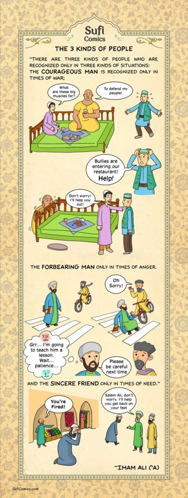 sufi-comics-3-kinds-of-people-e1483162351165