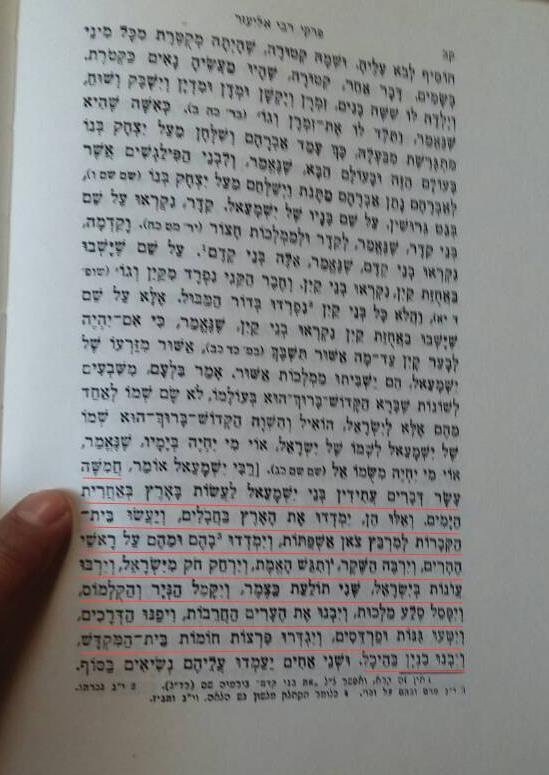pirkei de rabbi eliezer 30