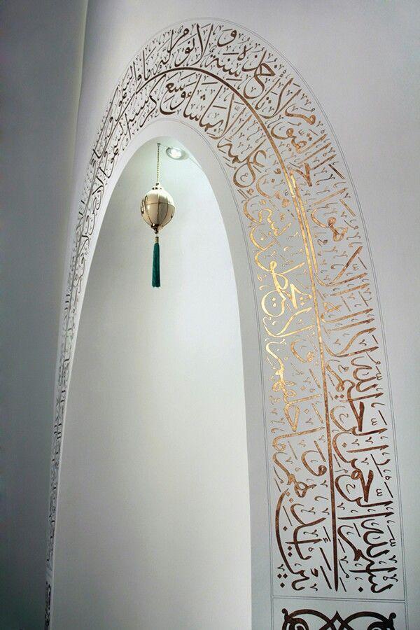 4be430d33e1b25d0eda7404f5fee69c8--arabic-calligraphy-art-arabic-art
