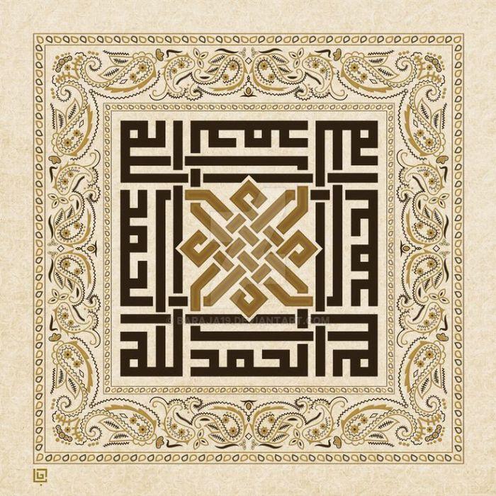 a0d96077730d587a47b198739aca24ba--arabic-calligraphy-art-arabic-art